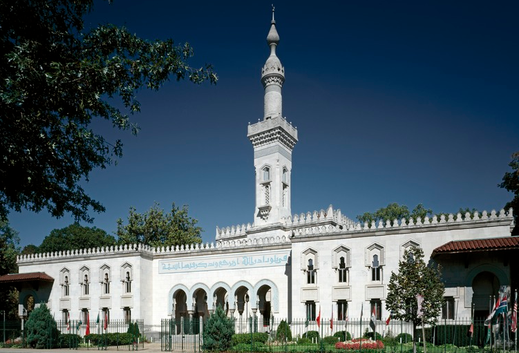Islamic Center of Washington masjid pertama Amerika
