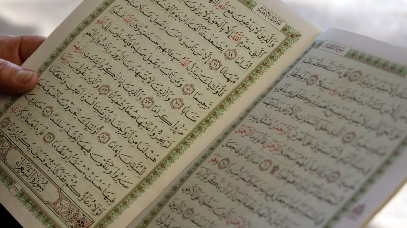 Karakteristik Agama Islam Menurut Al-Qur'an