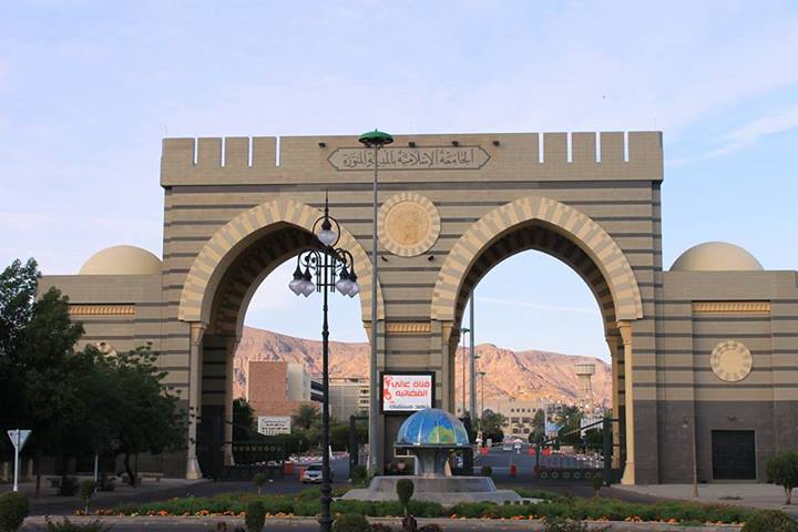 Madinah, Arab Saudi