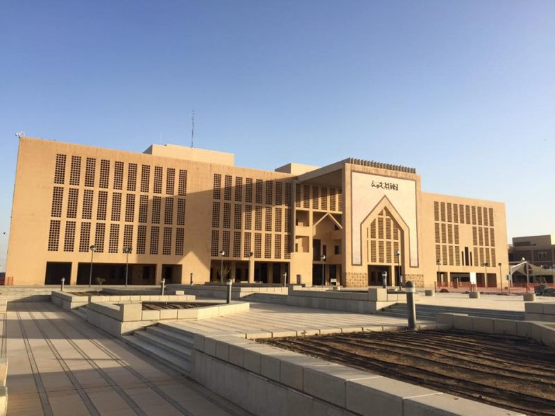 Universitas Islam Imam Muhammad bin Saud, Arab Saudi