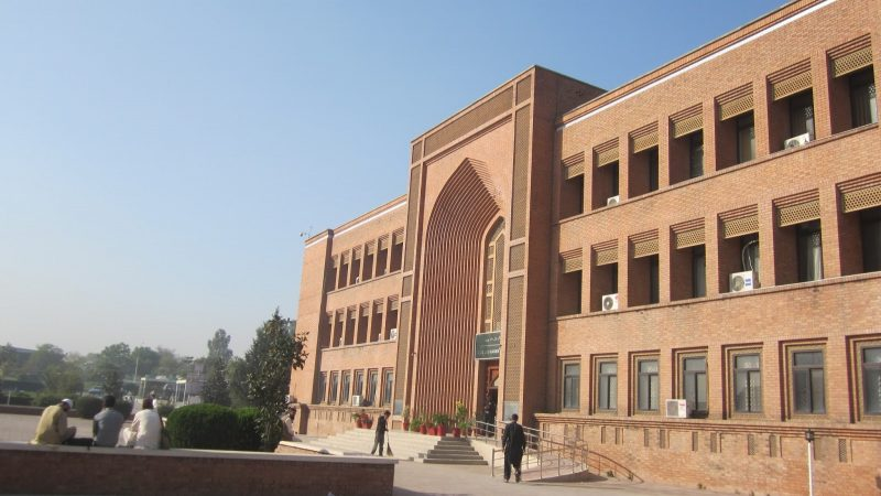 Universitas Islam Internasional Islamabad, Pakistan