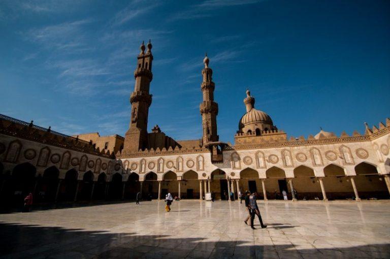 Universitas islam terbaik di dunia