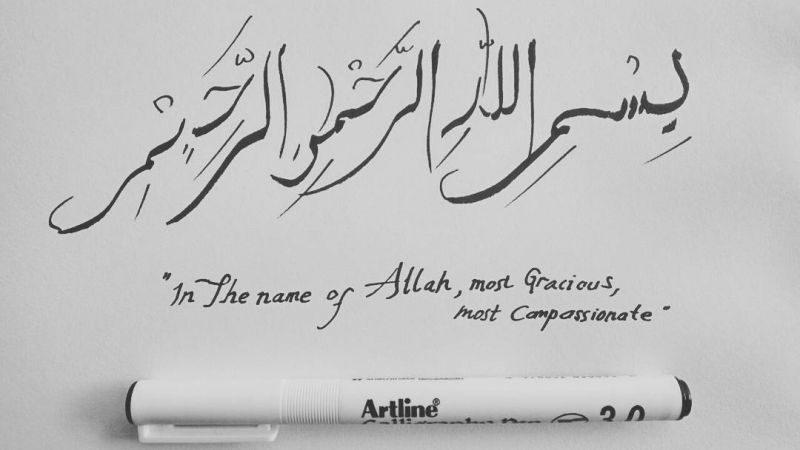Arti Bismillah Tulisan arab bismillah