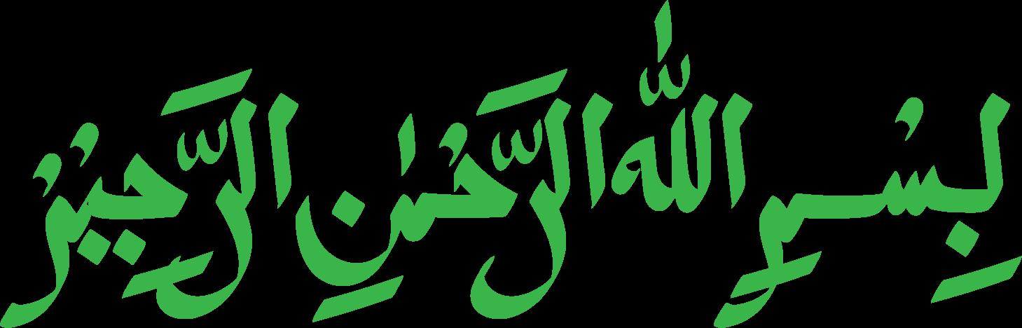 Kalighrafi Bimillah 9 Tulisan Arab Bismillah