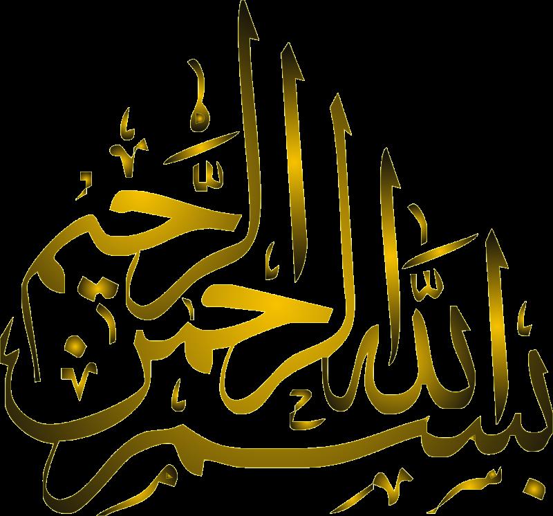Kalighrafi Bismillah 5