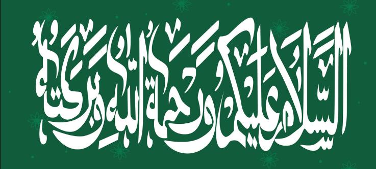 Kaligrafi Assalamualaikum 5