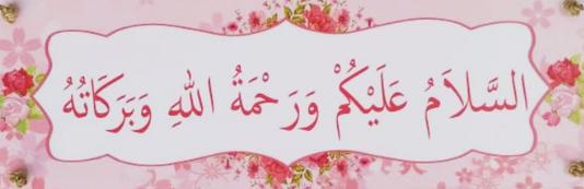Kaligrafi Assalamualaikum 6