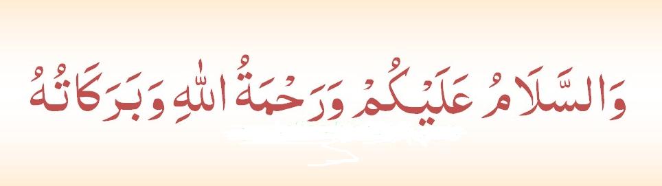 Kaligrafi Wassalamualaikum Warahmatullahi Wabarakatuh