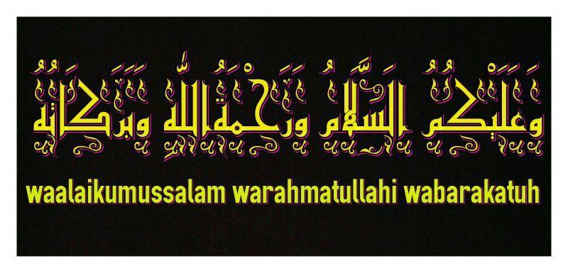 Kaligrafi Wassalamualaikum Warahmatullahi Wabarakatuh2