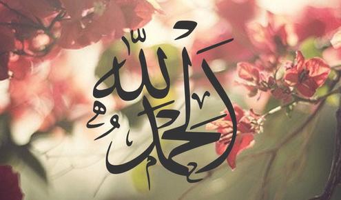 Kalimat Alhamdulillah