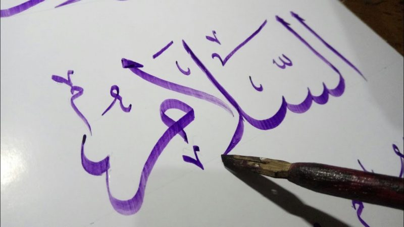 Makna Ucapan Salam