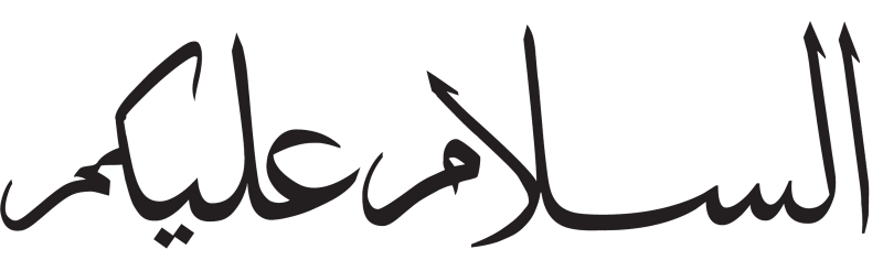 Sejarah Salam