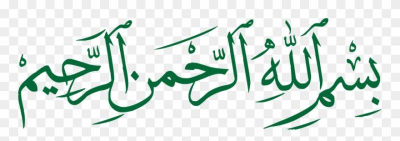 kalighraafi bismillah 10 Tulisan Arab Bismillah