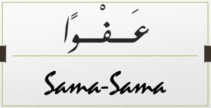 tulisan arab afwan