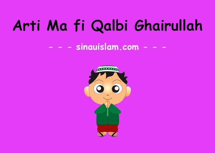 Ma-fi-Qalbi-Ghairullah