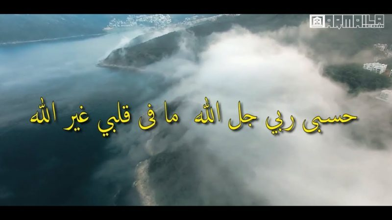 gambar maa fii qalbi ghairullah