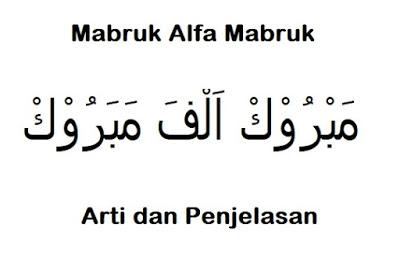 Arti Mabruk Alfa Mabruk
