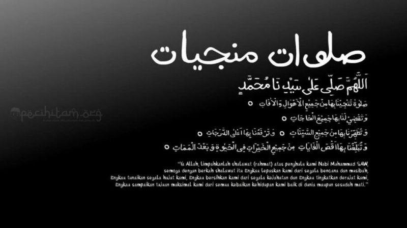 Shalawat-Munjiyat 1