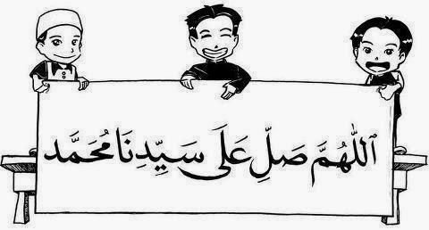 Sholawat Ibrahimiyah3