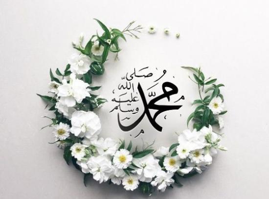 Nabi Muhammad kalighrafi