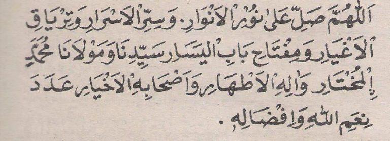 Sholawat Nuril Anwar1