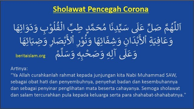 Sholawat Syifa