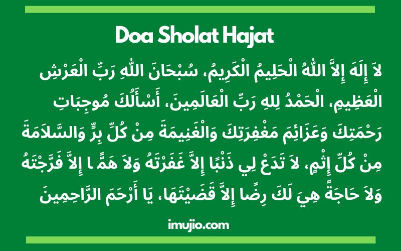 Doa Sholat Hajat yang Ke-3