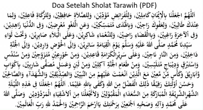 Doa Sholat Tarawih/Doa Kamilin