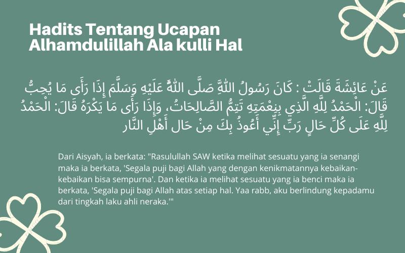 Hadits Tentang Ucapan Alhamdulillah Ala kulli Hal